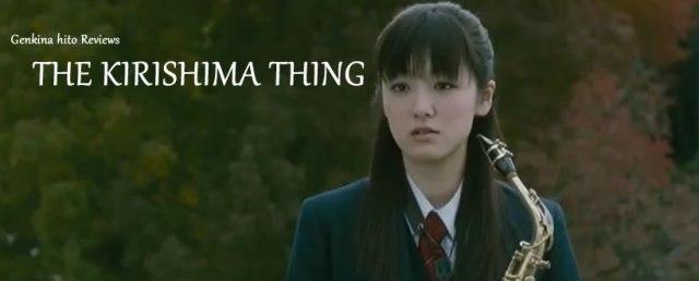 Genki Kirishima Thing Banner
