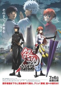 Gintama Final Film