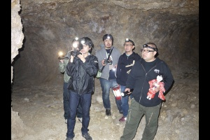 Japanese Ghost Hunters