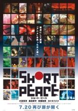 Short Peace Film Poster