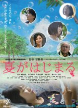 Summer Begins Film Poster