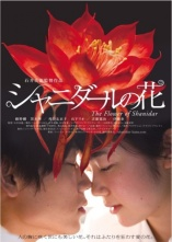 The Flower of Shanidaru Film Poster