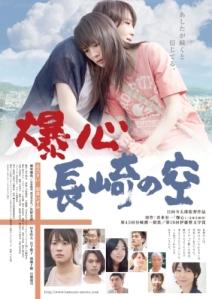 Under the Nagasaki Sky Film Poster