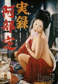 A Woman Called Abe Sada Film Poster