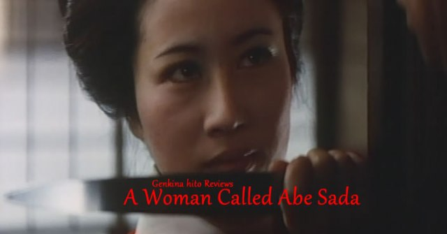 A Woman Called Abe Sada Genki Review Banner