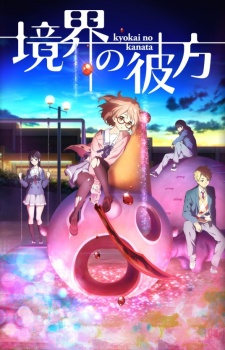 Beyond the Boundary anime image