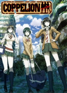 Coppelion Anime Image