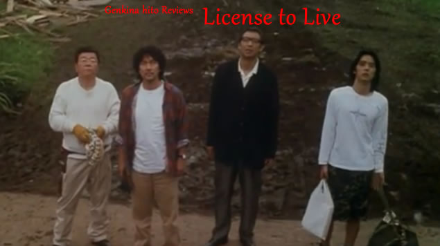 Genki License to Live Film Review Header