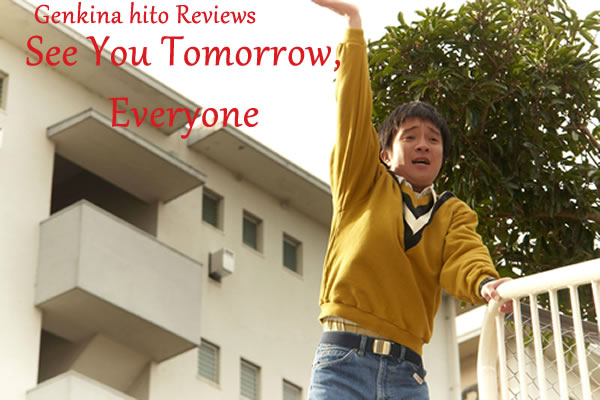 Genki See You Tomorrow Everyone Review Header Wataru (Hamada)