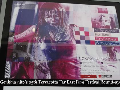Genki Terracotta Far East Film Festival Genkina hito Image