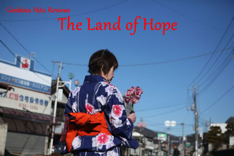 Genki The Land of Hope Review Banner