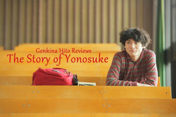Genki The Story of Yonosuke Review Header Yonosuke (Kora)