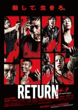 Hard Return Film Poster