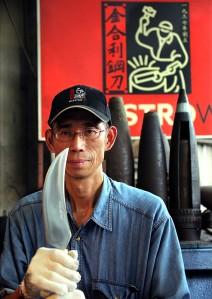 Mr Wu's Knives Film Image