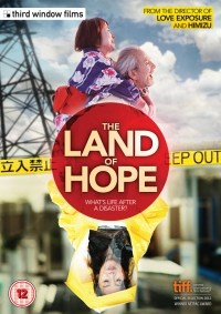 The Land of Hope DVD Case