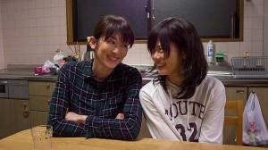 Uchi no Hara no Uchi Film Image