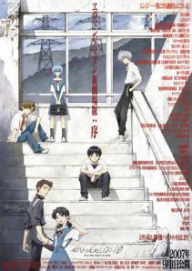 Evangelion 1 Film Poster