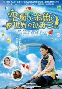 Flying Goldfish & the Secret of the World Film Poster