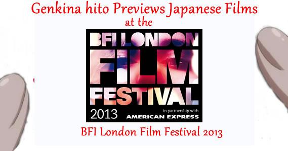 Genki BFI London Film Festival 2013 Banner