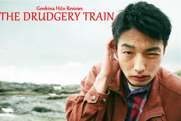 Genki Drudgery Train Review Header