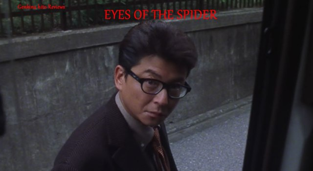 Genki Eyes of the Spider Film Review Banner