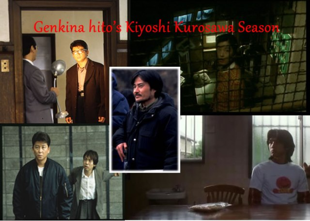 Genki Kiyoshi Kurosawa Season Banner
