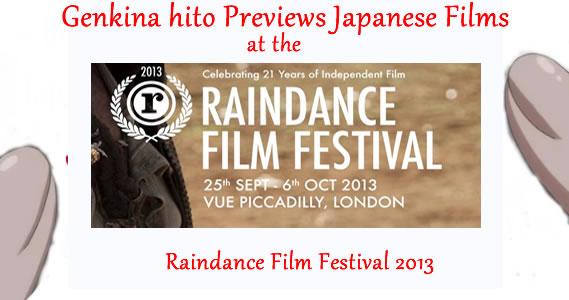 Genki Raindance Film Festival 2013 Banner