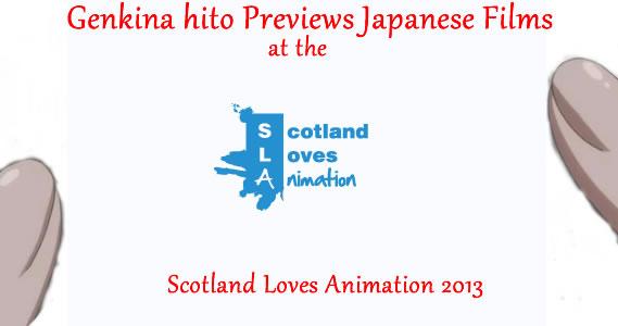 Genki Scotland Loves Animation 2013 Banner