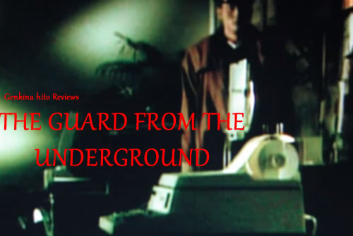 Genki The Guard From Underground Film Review Banner
