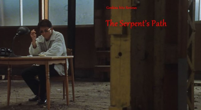 Genki The Serpents Path Film Review Header