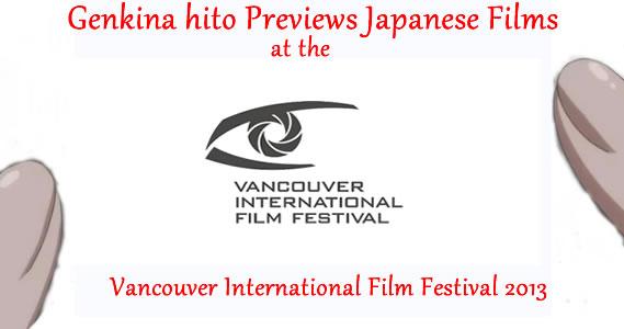 Genki Vancouver International Film Festival 2013 Banner