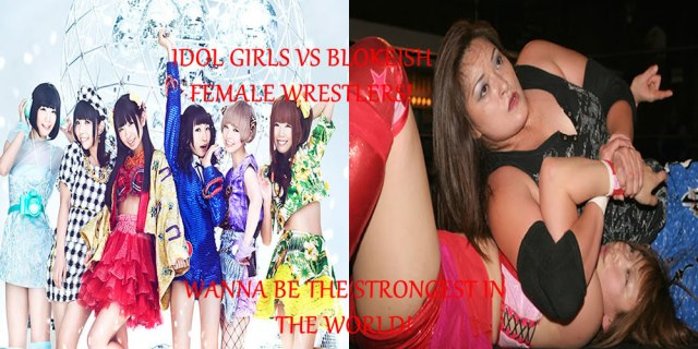 Genki Wanna be the Strongest in the World Comparison