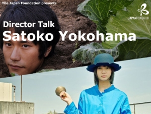 Japan Foundation Satoko Yokohama Talk Image