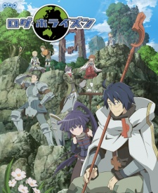 Log Horizon anime image