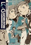 Log Horizon Manga Cover