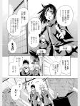 Tokyo Ravens Manga