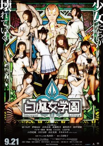 White Witch School Film Poster