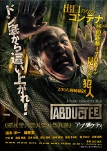 Abductee Film Poster