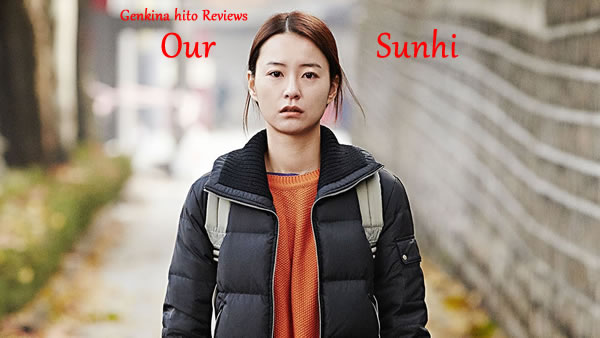 Genki Our Sunhi Review Banner