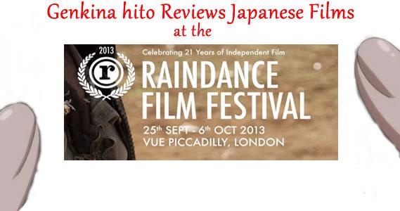 Genki Raindance Film Festival 2013 Review Banner