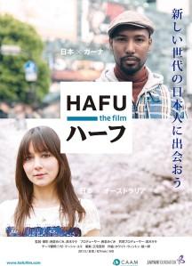 Hafu Film Poster