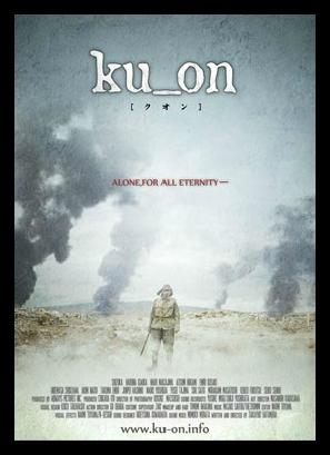 Ku_On Poster