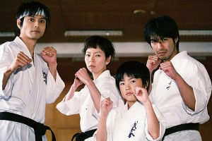 Little Wing Karate Gang