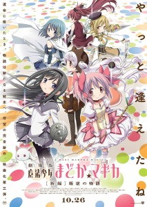 Madoka Magica the Movie Rebellion Film Poster