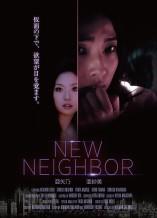 New Neighbour Film Poster
