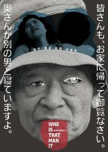 Who is that Man Film Poster