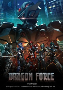 Dragon Force Film Poster