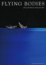 Flying Bodies Film Poster