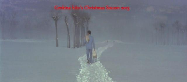Genki Christmas 2013 Season Banner