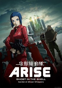 Ghost in the Shell ARISE border 2 Ghost Whispers Film Poster